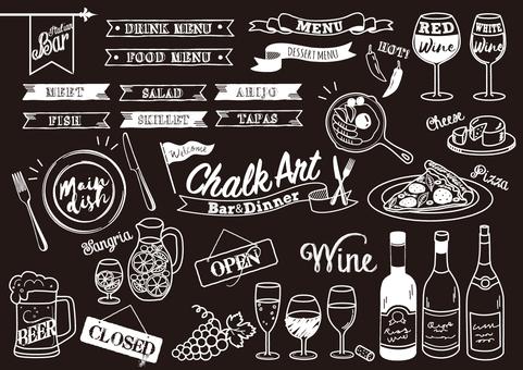 Bar & Dinner Blackboard Chalk Art