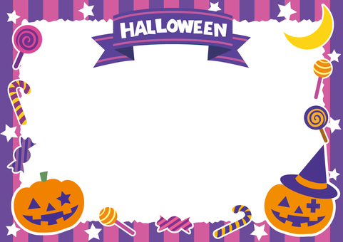 Halloween party frame