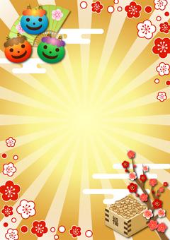 Setsubun background