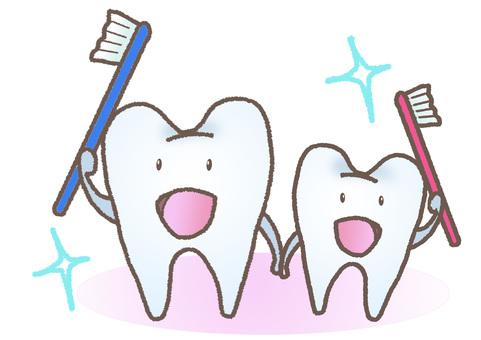 Cherish your teeth