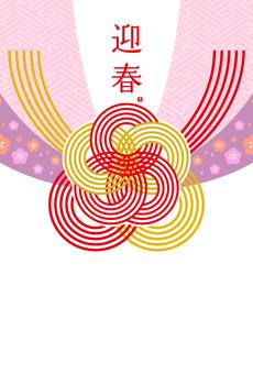 【Ai, png, jpeg】 Year-shaped material 18