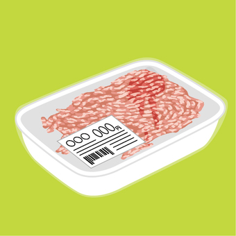 고기 팩 포장