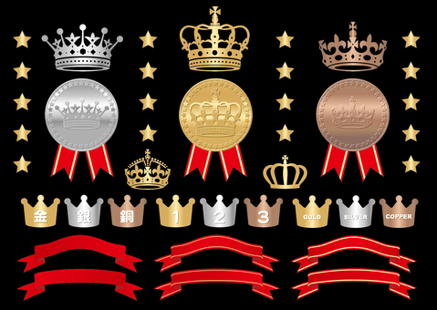 Crown, medal, ribbon set