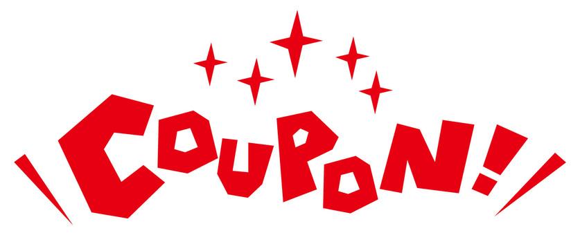 COUPON ☆ English logo ☆ icon