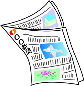 News C