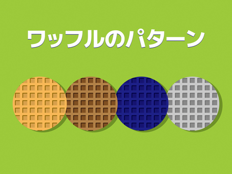 For irritation - waffle pattern