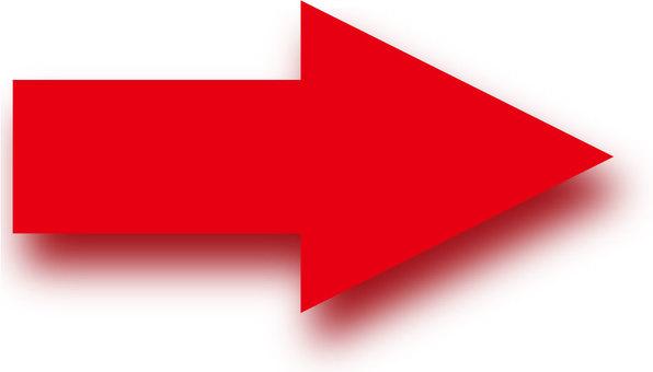 Arrow (red / shaded)