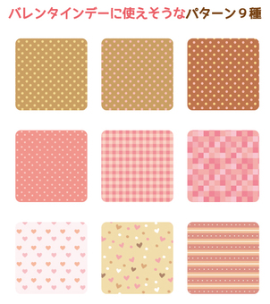 9 kinds of patterns that can be used for Valentine's Day