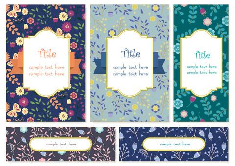 北欧風花のカードセット3