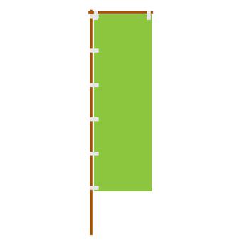 Green climbing