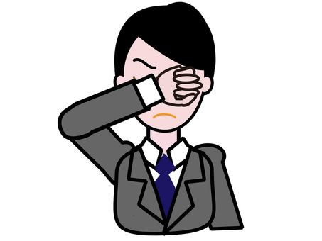 Office worker _ cry