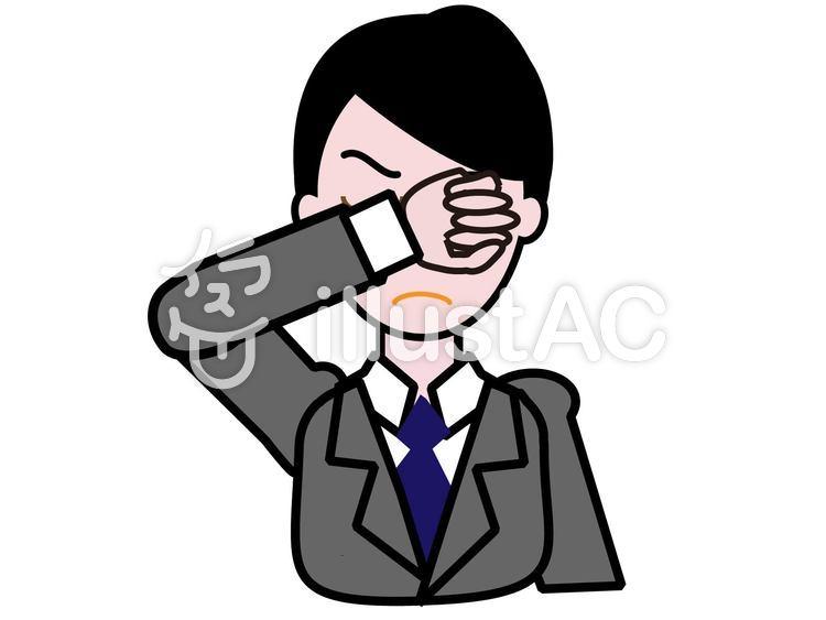 サラリーマン泣けるイラスト No 1462790無料イラストなら
