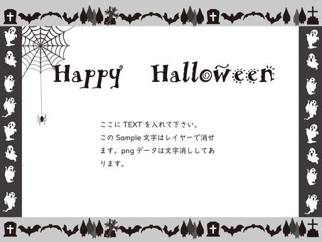 Halloween frame ③ (monochrome)