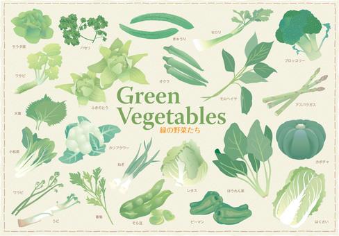 Green vegetable set illustration