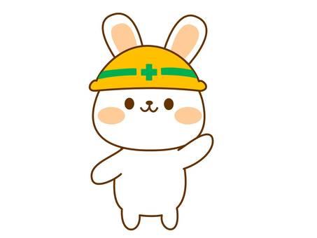 Usagi at construction site