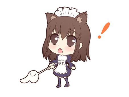 Maid 4Re_B