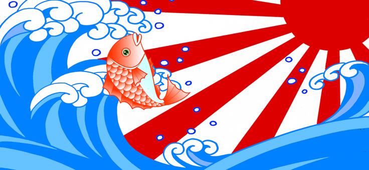 Awaji huge catch