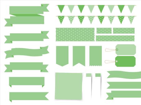 Ribbon summary green