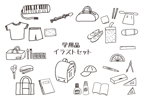 School supplies illustration set