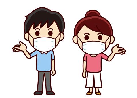 Couple illustration _ mask _ introduction