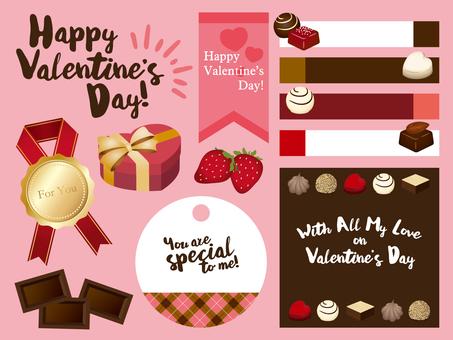 Valentine Illustration Material