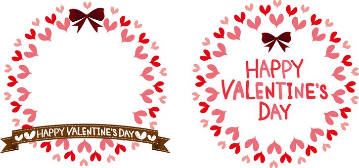 Valentine's lease-like frame logo