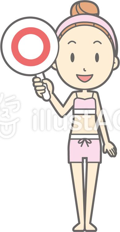 女性下着a-マル-全身のイラスト