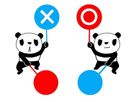 Panda - kun, a whole bunch.