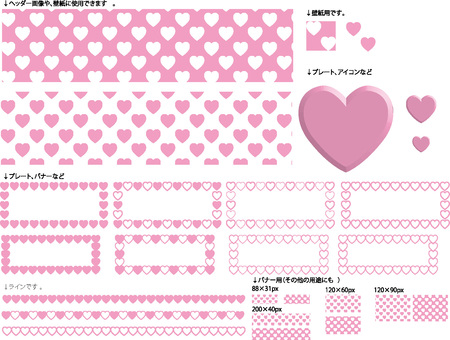 Heart material 01 (pink)