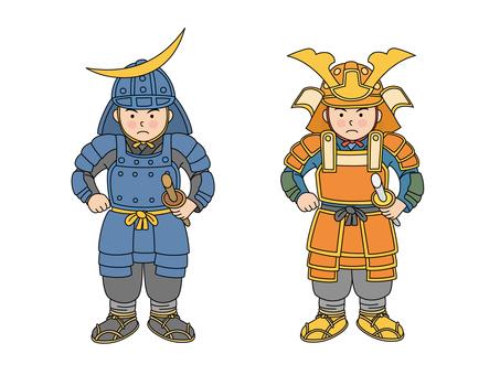 Armor Warrior's Children