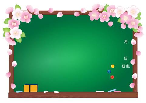 Blackboard - Sakura