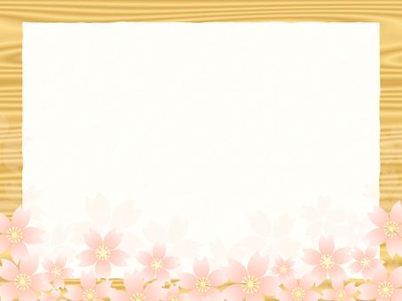 Background cherry tree 5
