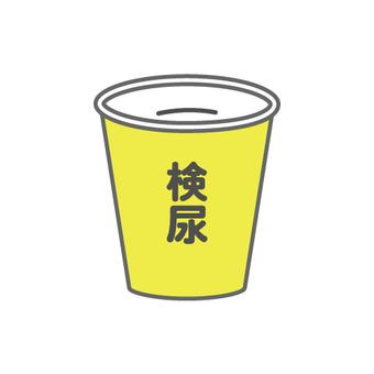 Medical supplies (urinalysis cup)