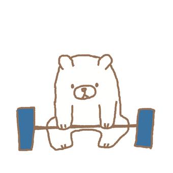 Challenge weightlifting