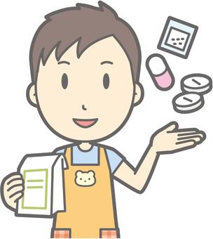 Nursery teacher - medicine - bust