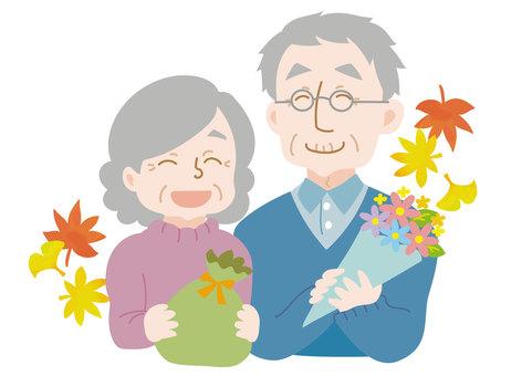 敬老の日の老夫婦