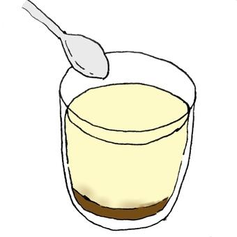 Binned pudding