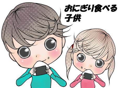 吃onigiri。