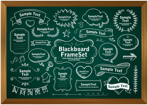 Blackboard frame SET