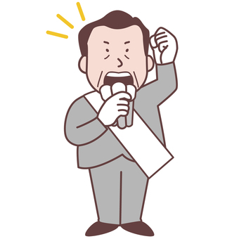 【Politics】 street speech politician 2