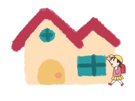 Girl going home