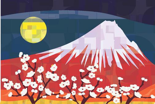 Ume and Fuji