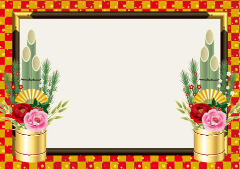 New Year's Background 2
