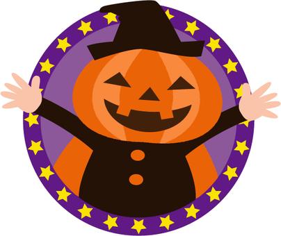 Pumpkin gift stickers