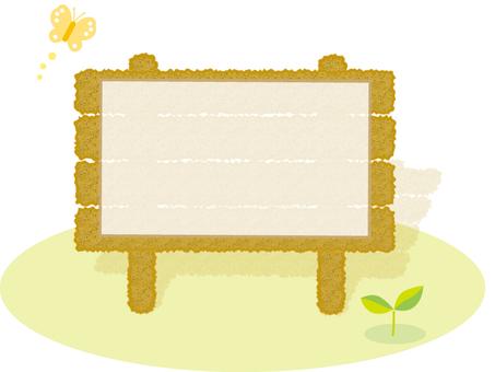 Leafboard bulletin board guide plate