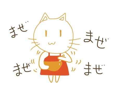 고양이 요리