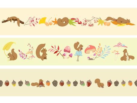 秋のリスのライン