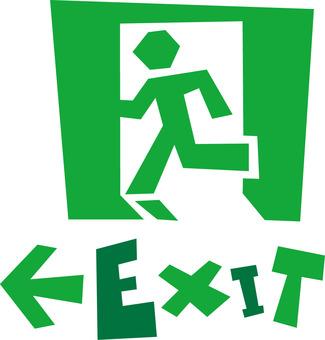 EXIT ☆ Exit ☆ Sign English POP Logo