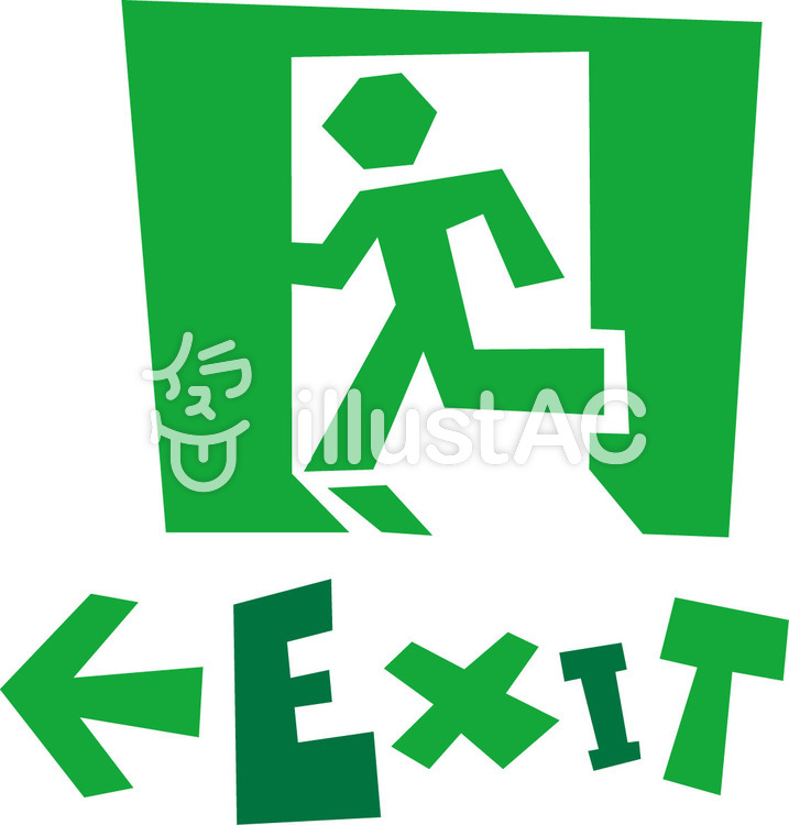 Exit出口サイン 英語ポップロゴイラスト No 1150334無料