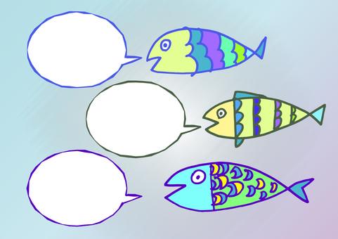 fish_ fish 3_ speech bubble